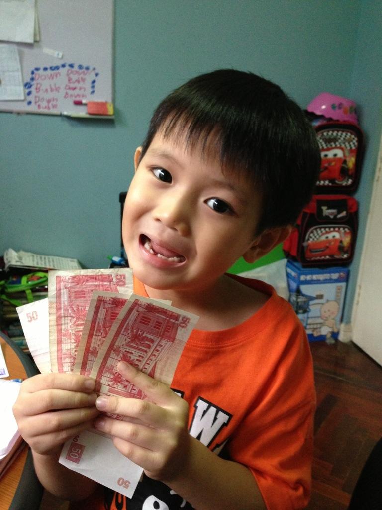 Allowance, money