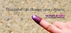 vote in philippine elections