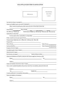 Japan visa application form 2012-page-001